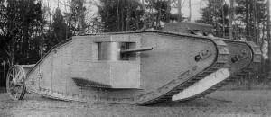 """Прототип первого английского танка """"Мать"""""""
