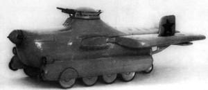 Экспериментальная модель летающего танка