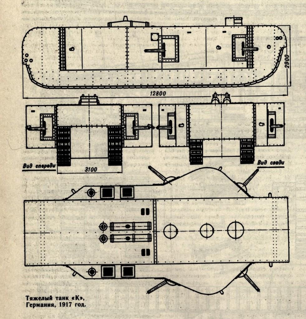 Чертежи танка Мк - VIII