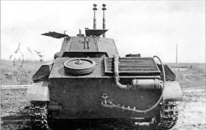 ЗСУ Т-40