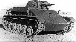 танк Т-40 со спаренными зенитными пулемётами ДШК