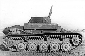ЗСУ на шасси танка Т-70