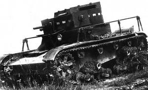 танк Т-26 образца 1932 года