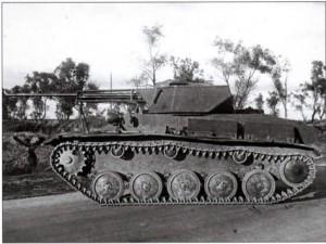 ЗСУ на базе танка Т-70
