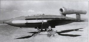 самолёт-снаряд-10ХН