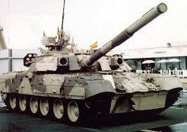танк Т-95 на выставке вооружений