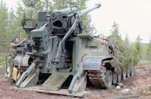 """САУ """"Гиацинт"""" -2С5 на боевой позиции"""