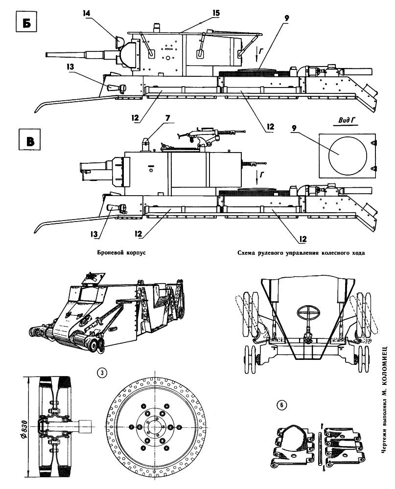 чертежи танка БТ 7