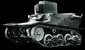 малый плавающий танк Т-41