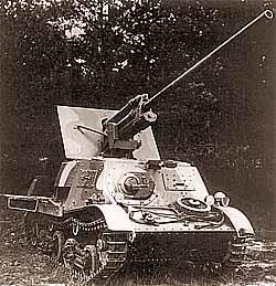 САУ ЗИС-30