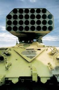 ТОС-1 тридцатизарядная