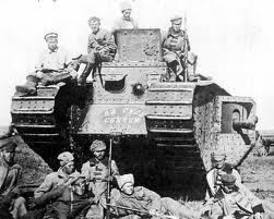 танк Мк 5