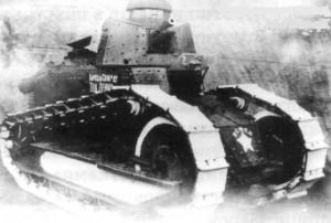 """танк """"Рено-русский"""" Красное Сормово"""