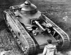 танк Гроте