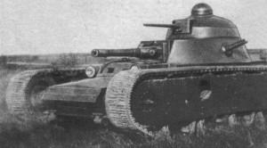 танк ТГ на полигоне