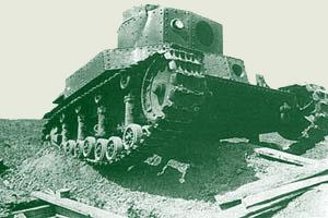 Т-24 на полигонных испытаниях