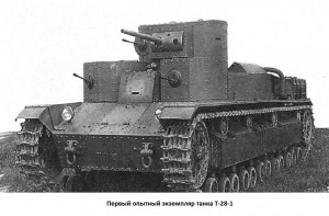 прототип танк Т-28-1