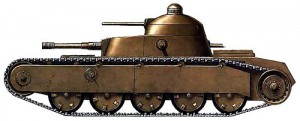 танк ТГ