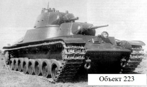 объект 223 танк КВ-3