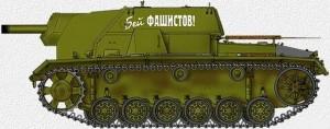 танк КВ-4 один из вариантов
