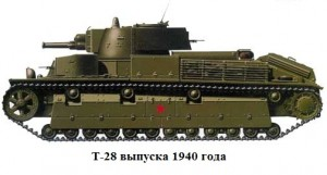 Т-28 образца 1940 года