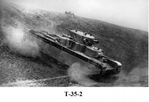 Т-35-2 на полигоне