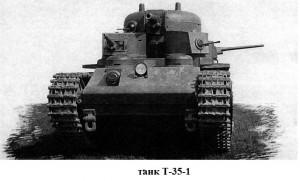 танк Т-35-1
