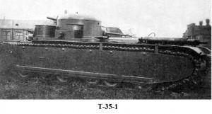 танк Т-35-1 на полевых испытаниях
