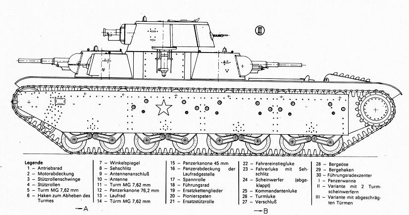 танк Т-35 образца 1939 года