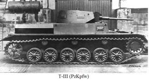 танк Т-3