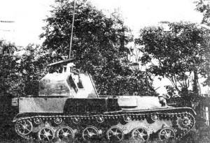 Зенитный танк Т-50-3