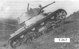 танк Т-26-5 на полигоне