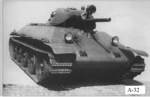 танк А-32