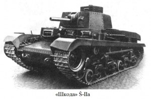 танк Шкода S-II