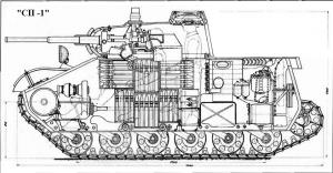 танк Т-126 вариант СП-1