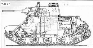 танк Т-126 вариант СП-3