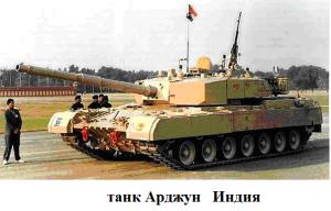 танк Арджун Индия