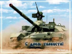 otk_tank1