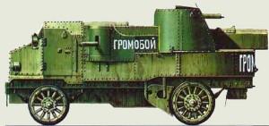 Пушечный бронеавтомобиль Филатова