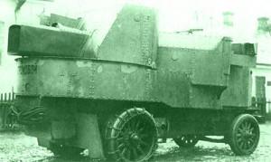Гарфорд 1915 год