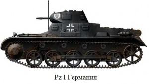 танк Pz 1 Германия