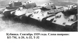 танки на полигоне в Кубинке