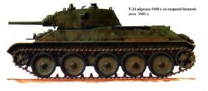 Т-34-76 со сварной башней