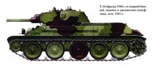 Т-34 с пушкой Л-11