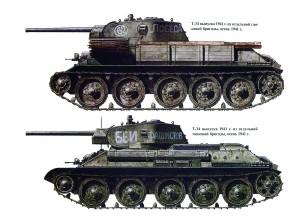 Т-34-76/41 года выпуска с пушкой Ф-34