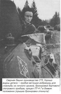 танк на марше