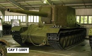САУ Т-100Y