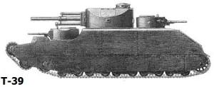 Т-39 натурный макет