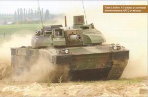 Леклерк АМХ-56