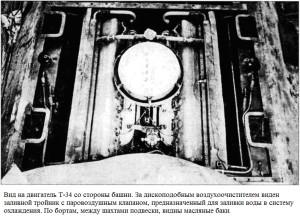 Двигатель Т-34-85